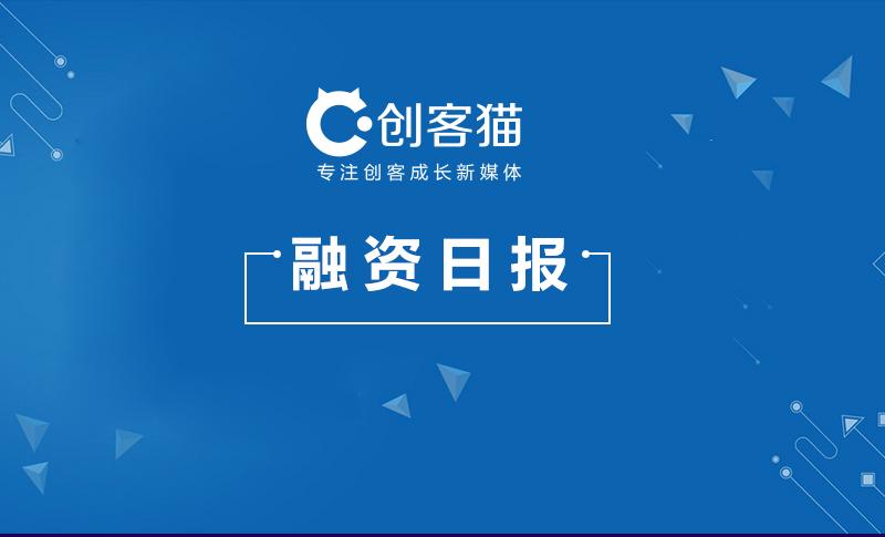 融资日报11.jpg
