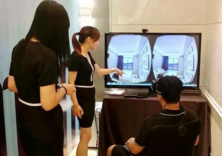 虚拟样板房体验.jpg