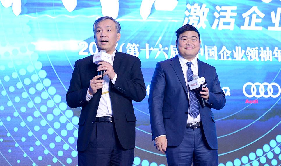 轮播图-创新中国 独角兽.jpg