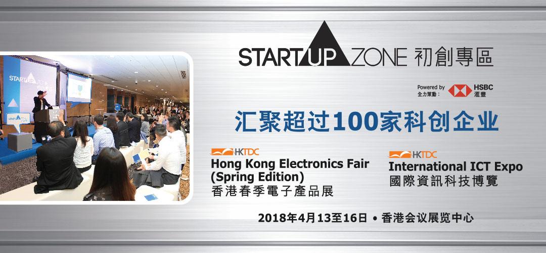 1080w x 500h_efse_startup_sc.Jpg