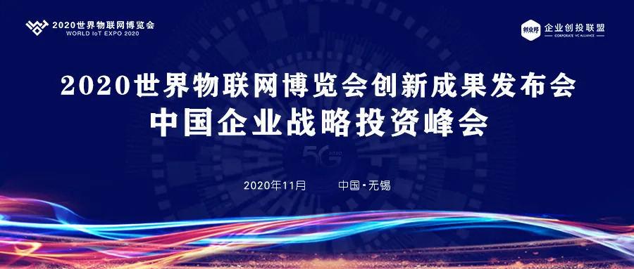 微信图片_20201116183626.jpg